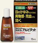 Medicine_item