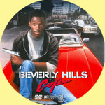 Beverlyhillscop_2