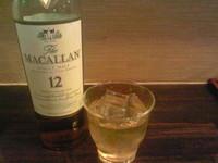 The_macallan_1