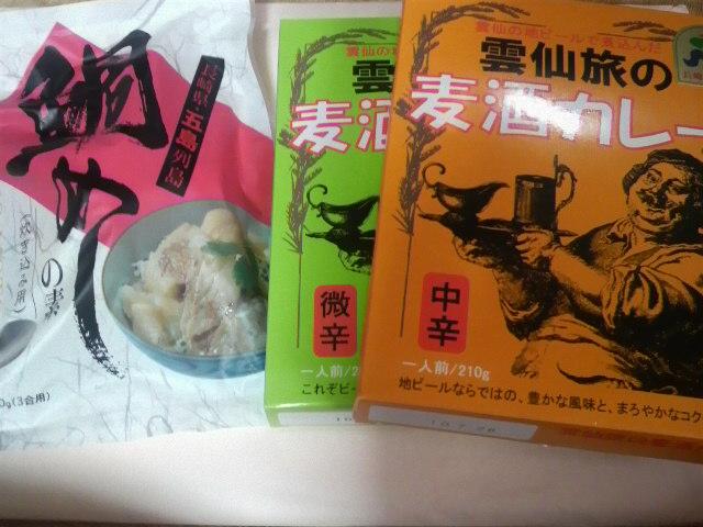 長崎の味!