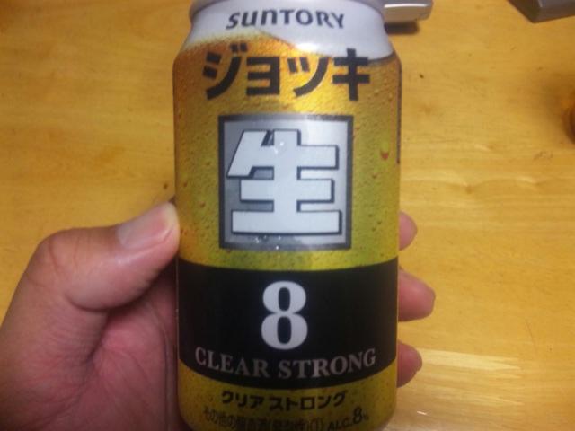 サントリージョッキ生8<br />  ・クリアストロング