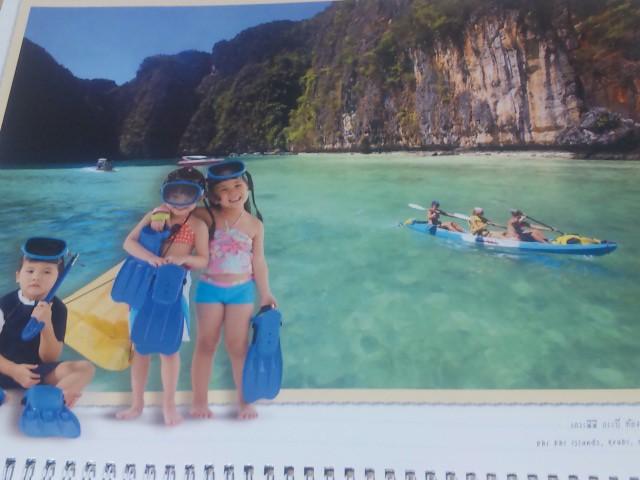 タイのカレンダー