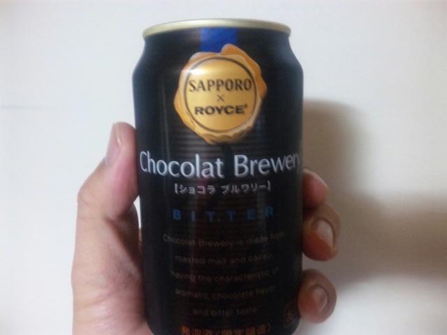 チョコレートビール?