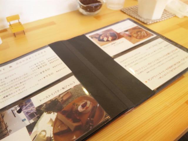 Cafe 87*87 -はな*<br /><br />  はな- 3
