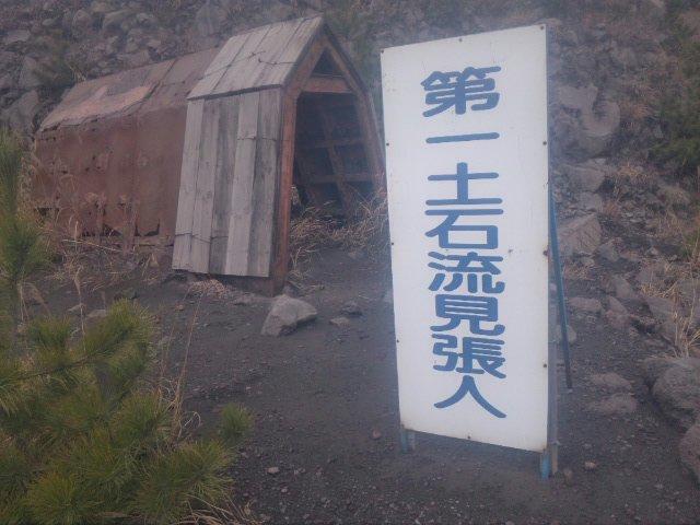 桜島その2