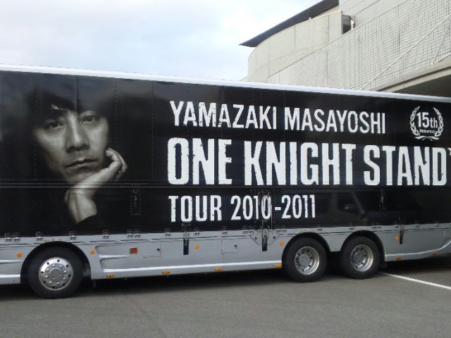ONE KNIGHT STAND TOUR 2010-2011