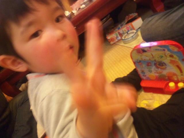 三歳の祝い