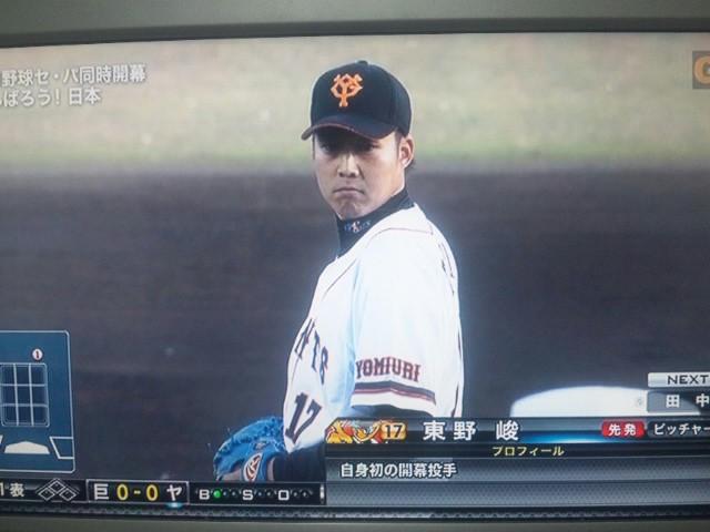がんばろう日本プロ野球2011