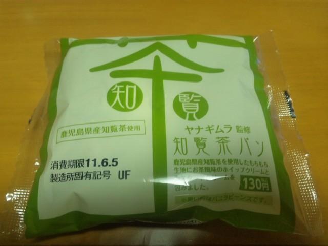 知覧茶パン
