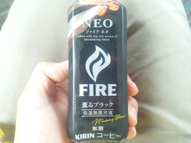 新たな(?)黒