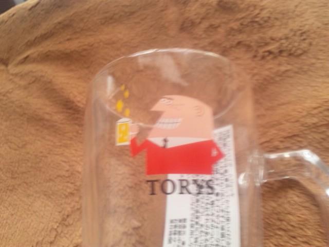 ト、ト、トリスの♪part<br />  Ⅱ
