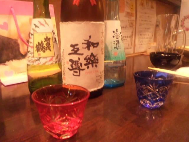 日本酒堪能の夜