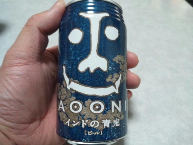 AOONI -インドの青鬼-