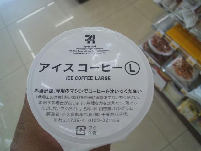 仁義なきカフェ戦争?