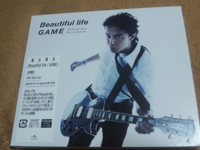 GAME/Beautiful Life