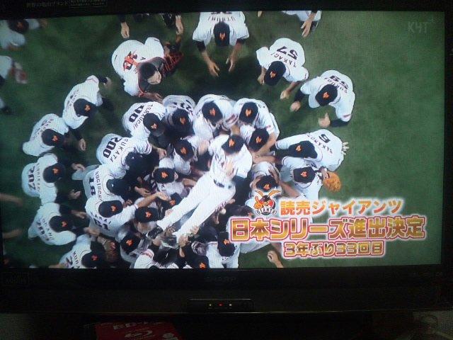 10.8再び!!